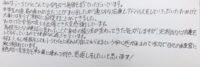 患者声_川井啓徳